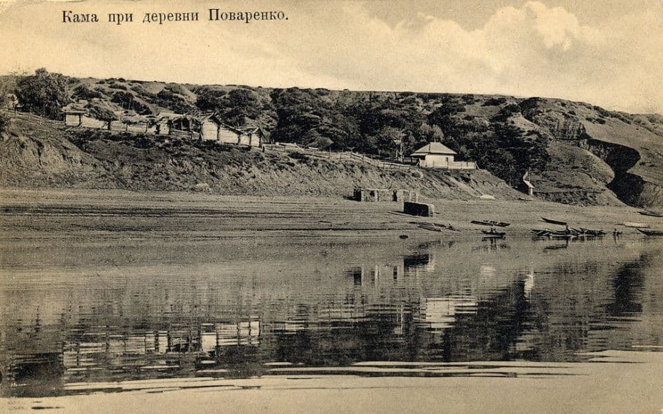 Кама при деревне Поваренки. 1905-1915. Удмуртия.
