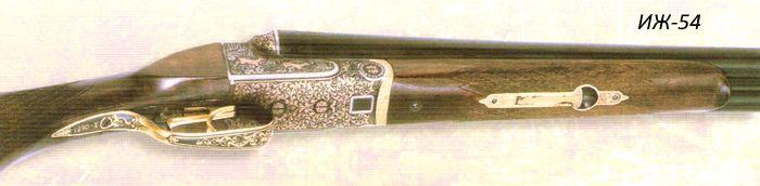 Ружьё охотничье двуствольное бескурковое ИЖ-54.
