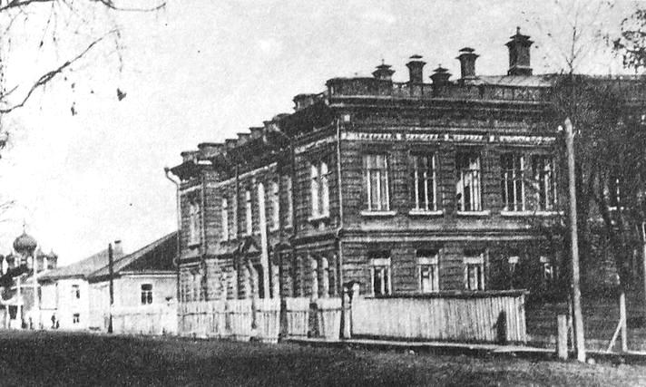 Здание женской гимназии. Начало XX в.