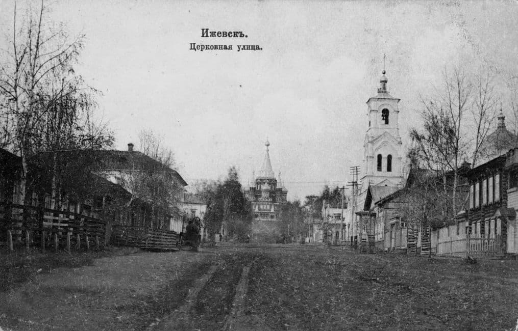 Улица Церковная. Ижевск.