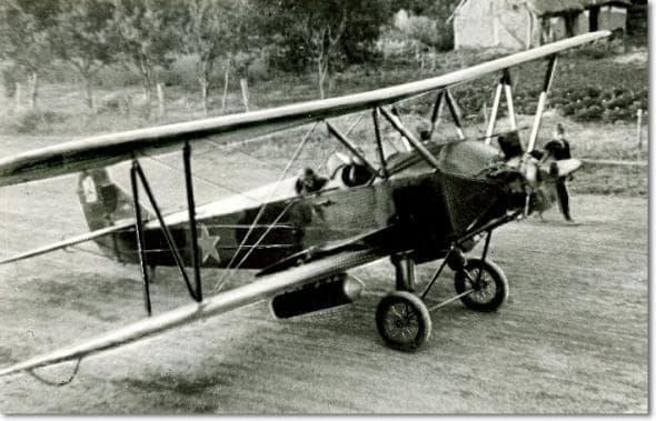 46-й гвардейский ночной бомбардировочный авиационный полк.