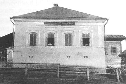 Церковно-приходская школа в Старых Зятцах. 1812 г.