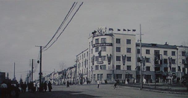 Ул.Горького. Ижевск.