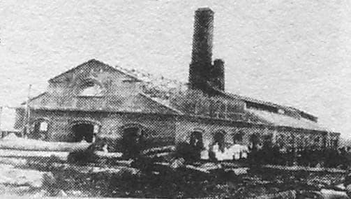 Чугунолитейный завод Березина, позднее объединение Редуктор.