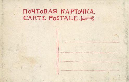 Почтовая карточка. Воткинский завод. Общий вид.