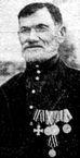 Шутов Иван Никифорович