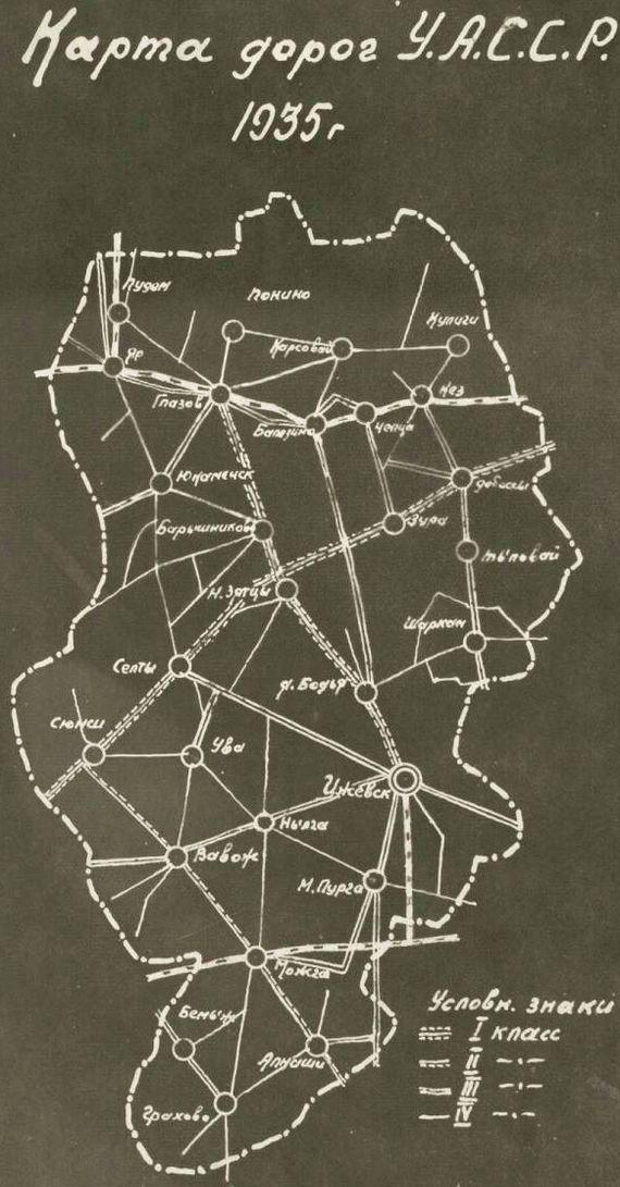 Карта дорог УАССР 1935 г.
