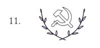 Клейма на оружии: клеймо на советском оружии. 11.    - РСФСР. Обозначение происхождения оружия.