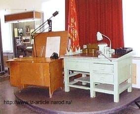 Реконструированное рабочее место Калашникова.