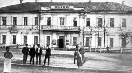 Заводоуправление Воткинского завода.