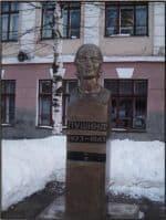 Федора Пушина. Герой Советского Союза, медсестра.