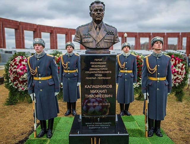 Памятник М.Калашникову в Мытищах, Москва