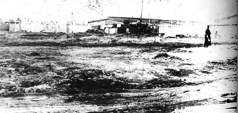 Завод №622 - начало стройки.