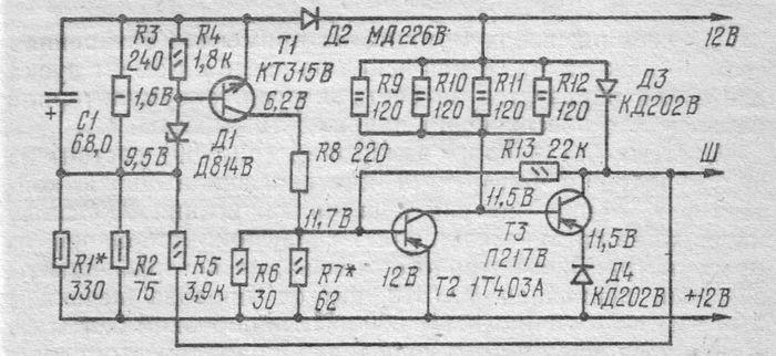 На мотоциклах Иж-ПС применен электронный регулятор напряжения Иж-РН-2С