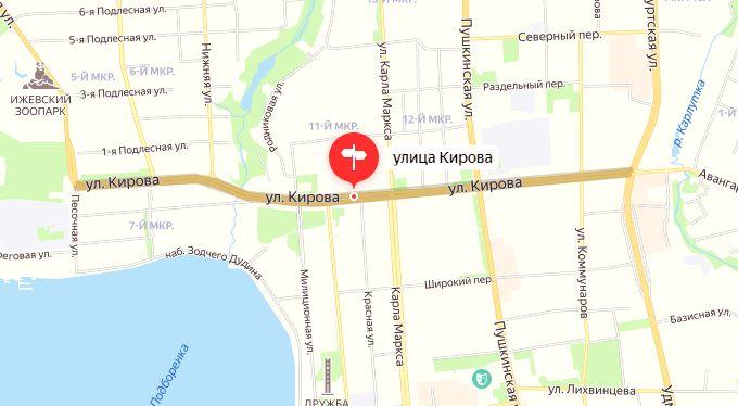 Улица Кирова Ижевск. Карта. 2021 год.