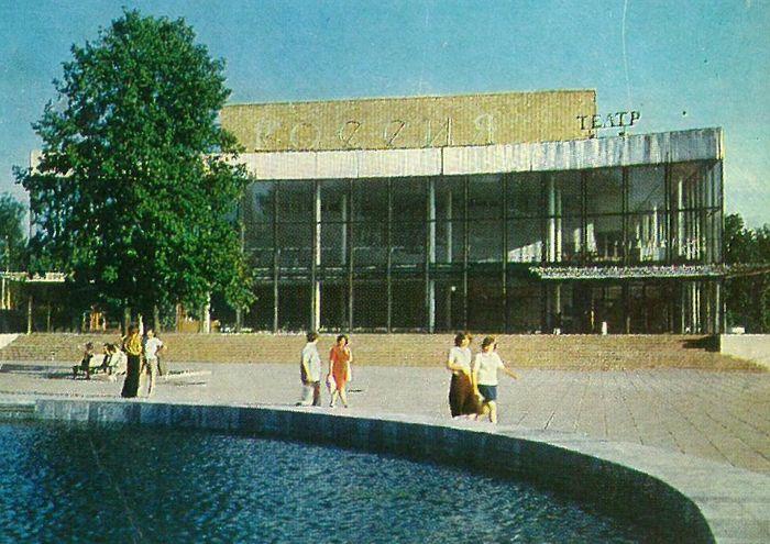 Кинотеатр Россия. 1976 год.Ижевск.