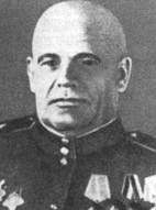 Берестов Петр Филиппович, боевой генерал.