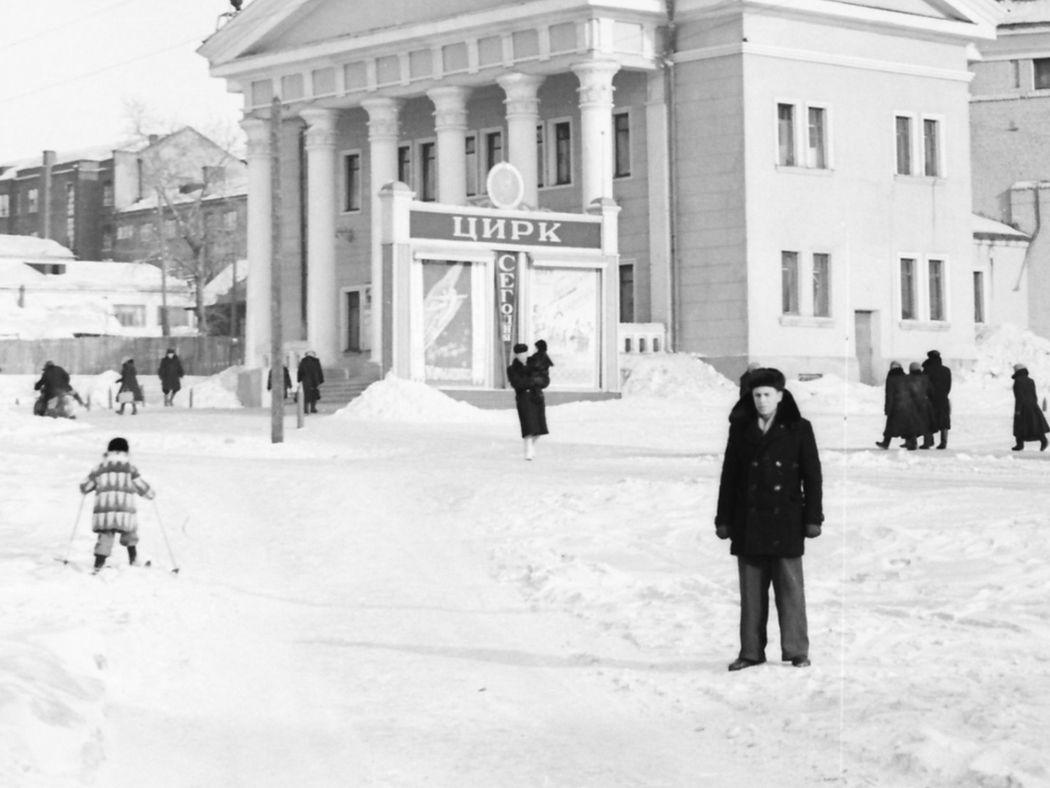 Цирк. Ижевск ул. Красноармейская 136. Фото: И. Е. Мохова. Фото 1959-60 года.