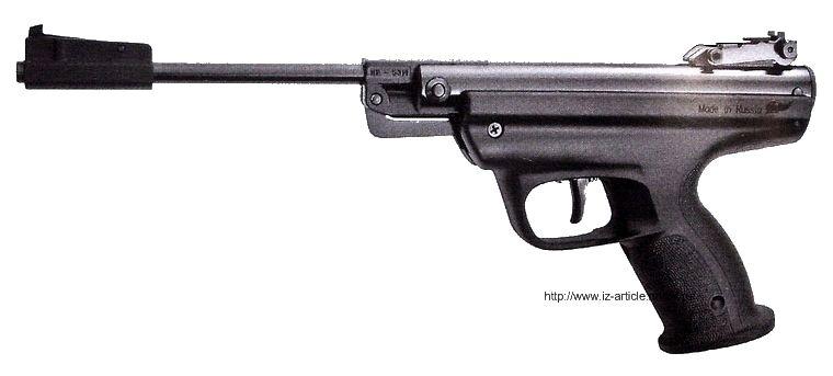 Пистолет ИЖ-53. ПНЕВМАТИЧЕСКОЕ ОРУЖИЕ ДЛЯ СПОРТА.