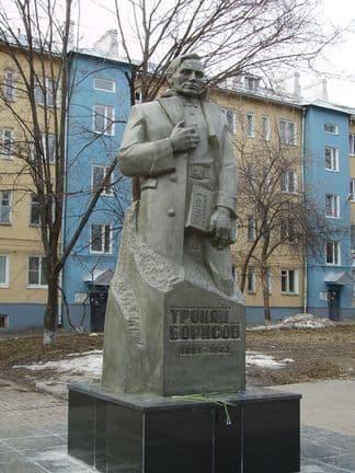 Памятник Трокаю Борисову в Ижевске.