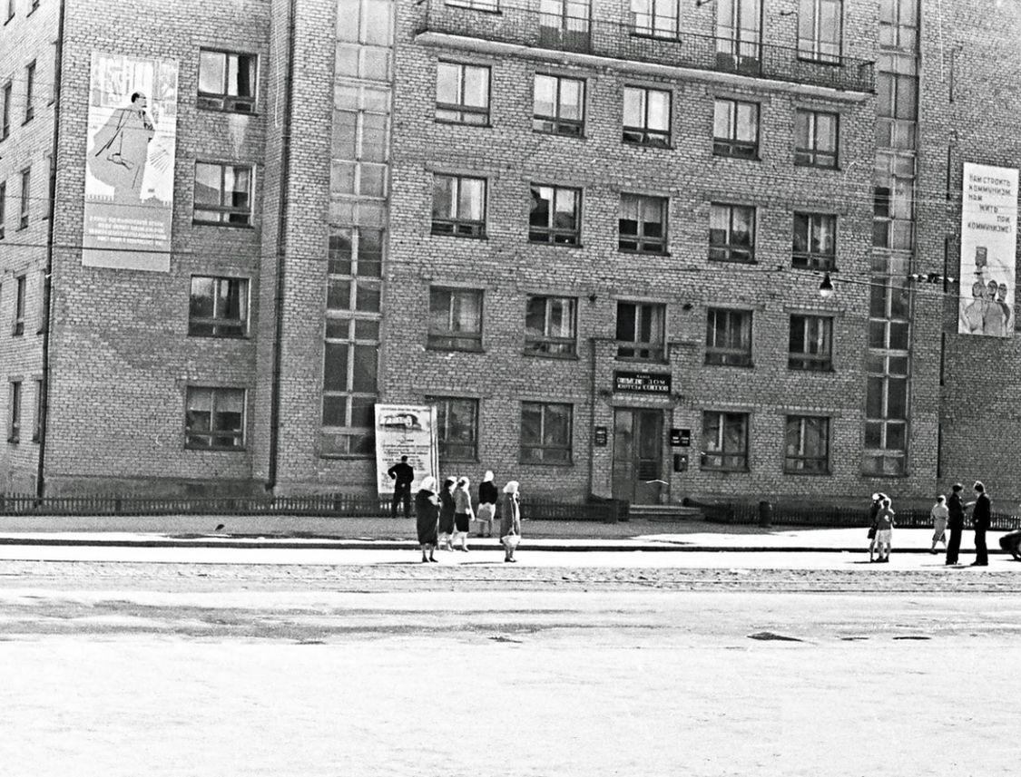 Агитационные плакаты на «Доме Союзов». Ул. Ленина, 30 Ижевск. Фото 1964 г.