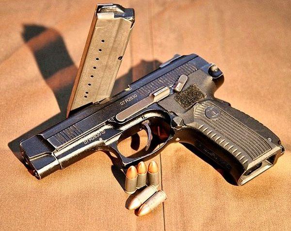 Пистолет Ярыгина.