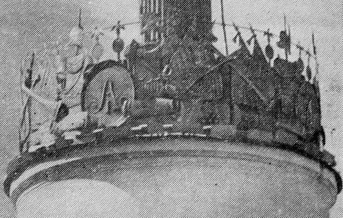 Фриз на заводской башне Ижевского оружейного завода.