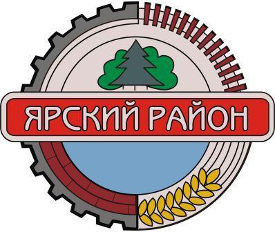 Герб Ярского района.