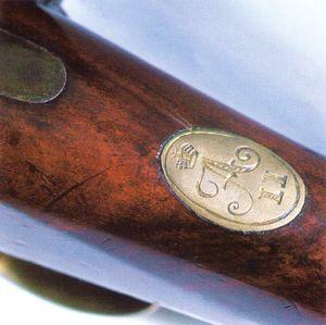 Литтихский штуцер для стрелковых батальонов.