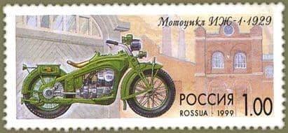 Мотоцикл ИЖ-1 на почтовых марках России.