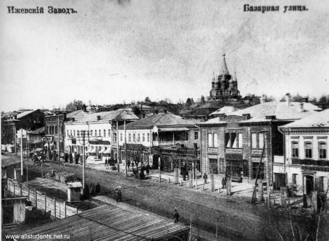 Ижевск. Улица Базарная.