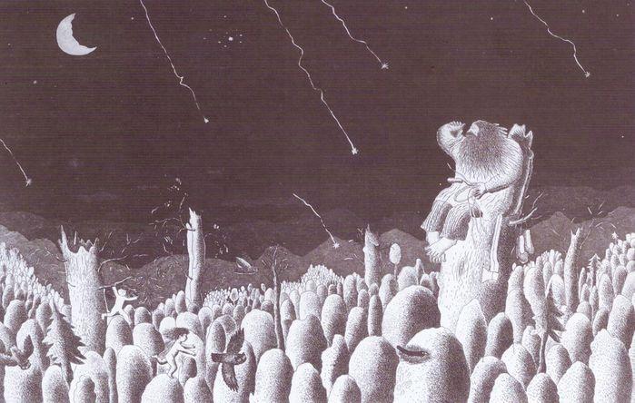 """Хозяин леса. Серия """"Удмуртские легенды и предания"""". 1988. Гарипов Менсадык Гарипович."""