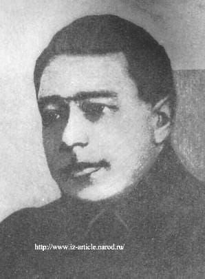 Гусев Сергей Иванович - представитель 2-й армии, член реввоенсовета армии.