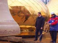 Шеститонный колокол отлит в Воронеже. Вдоль его основания выгравирована памятная надпись в честь Александра Волкова и православных верующих Удмуртии.