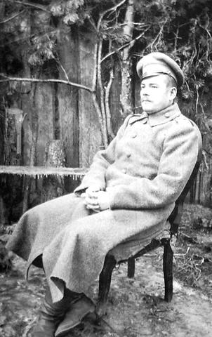 Николай Григорьевич Векшин, брат Ашальчи Оки. 1917 год.