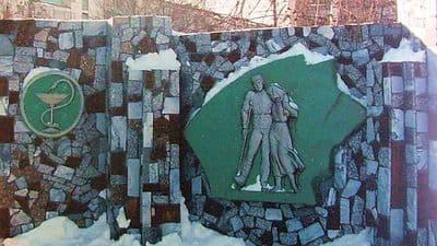 Памятник медицинским работникам - участникам Великой Отечественной войны 1941-1945гг. Улица Ворошилова, 57, установлен в 1988 г.