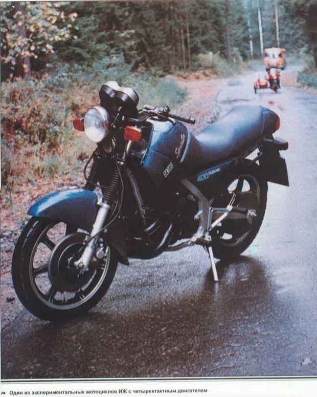 Мотоцикл ИЖ с четырехтактным двигателем.
