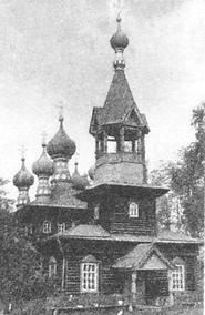 Каменное Заделье. Храм освящен в честь Св.Трифона Вятского. Приход основан в 1913 г. Меценат Николай II.