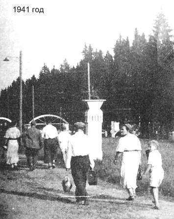 Центральная аллея парка Кирова Ижевск. 1941 год.