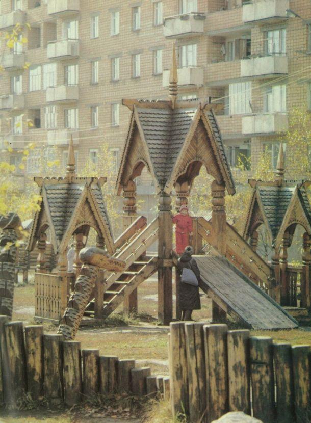 Детский городок на К. Маркса, 1988 год