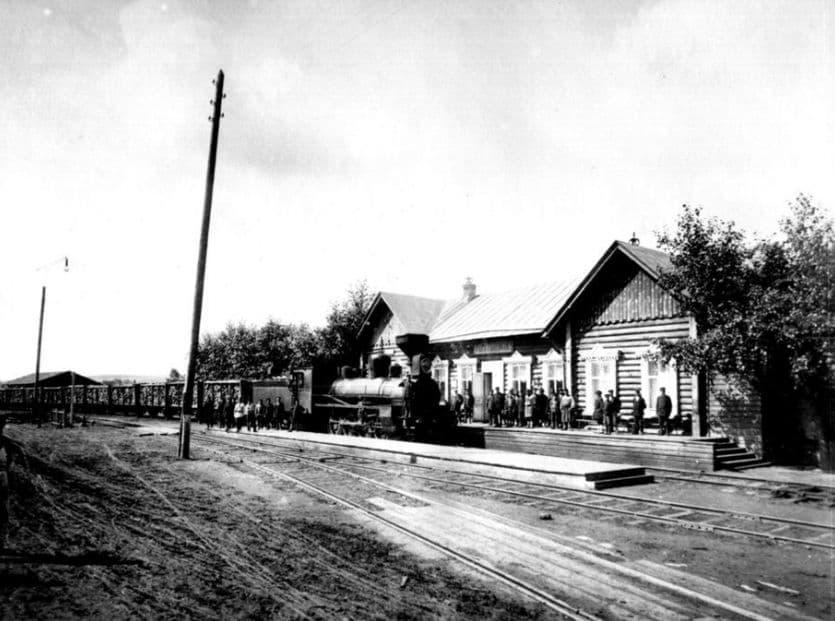Воткинский железнодорожный вокзал. 1900-1917 гг. Располагался на юго-восточной стороне завода (около р. Вотка)
