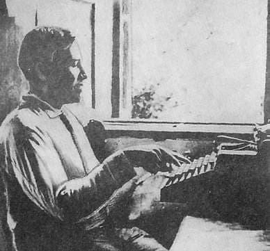 Кузебай Герд. Ижевск. 1928 г.