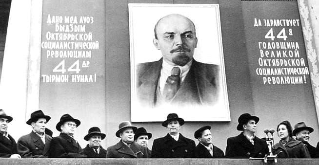 Руководители УАССР на демонстрации. 1961 г.