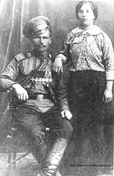 Белянин Александр Виссарионович, полный георгиевский кавалер дома, в краткосрочном отпуске.