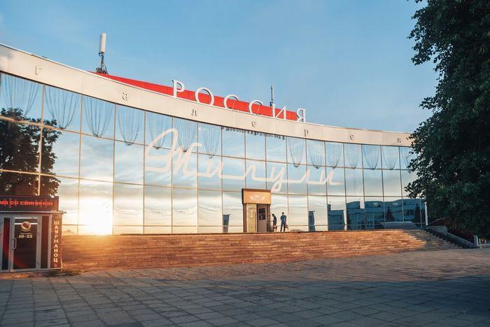 Кинотеатр Россия. Июль 2017 г. Фото: Анна Костенкова. Ижевск.