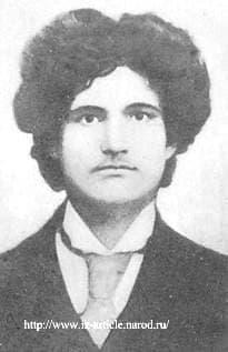 Ульянов Алексей Александрович
