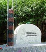 Памятник воинам пограничникам в Ижевске