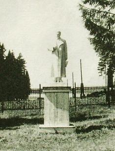 Памятник Сталину в парке Кирова Ижевск. 1948 год. Не сохранился.