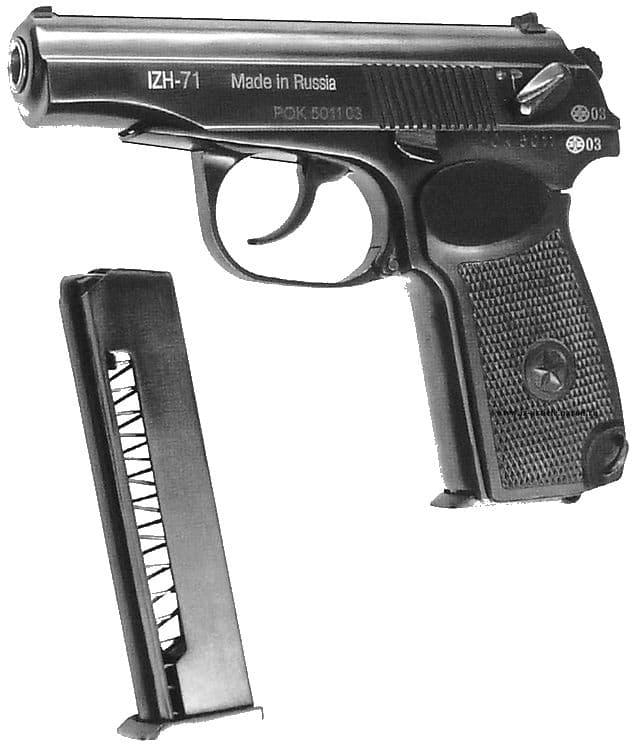 Служебный пистолет ИЖ-71. Оружие Ижевска.