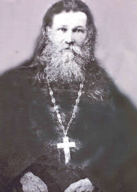 Настоятель Благовещенского собора отец Николай Чернышов.  Расстрелян (он и его дочь Варвара) в 1918 году.